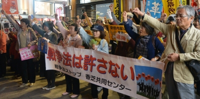 11・6奈良県民大集会開催
