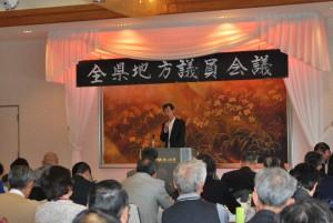 参院選での党躍進をど真ん中に 全県地方議員会議を開催!