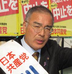 【4月9日付】八頭町政と日本共産党-憲法と住民の暮らし守る唯一の議席