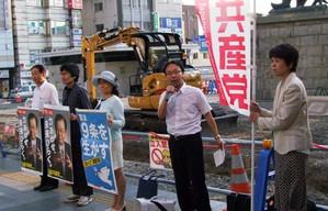 「共謀罪」力合わせ廃案に 共産党 強行採決に強く抗議