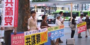 11時間半訴え続ける 宮内1区候補ら甲府駅前で訴え