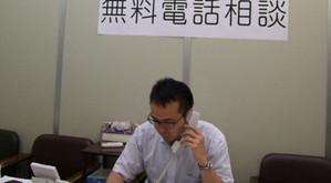 若手弁護士が労働者を支援