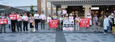 「共謀罪」は廃止しかない!JR奈良駅前抗議行動
