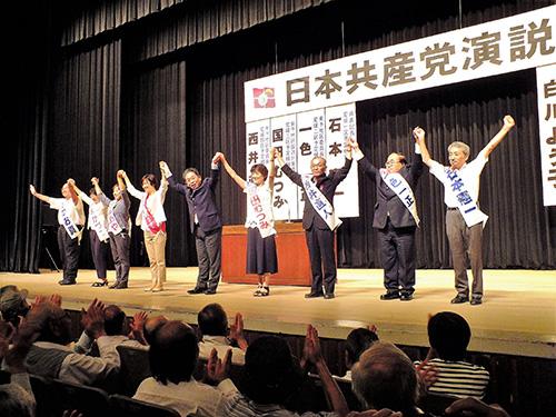 愛媛から政治の流れを変えよう/日本共産党創立95周年記念演説会に1000人/小池書記局長、白川、石本、国田、一色、西井氏が訴え