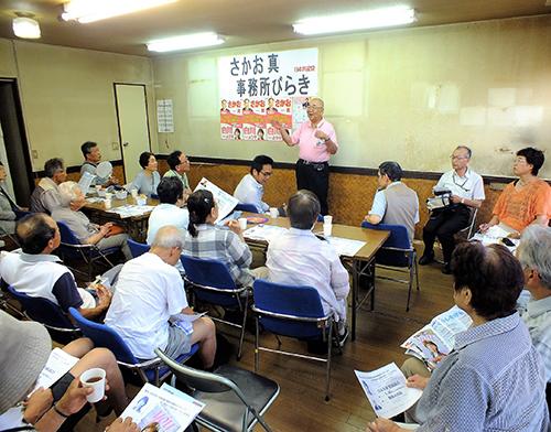 弱者の側に立ちブレない、頼りになる/日本共産党 さかお真市議が事務所開き/宇和島市