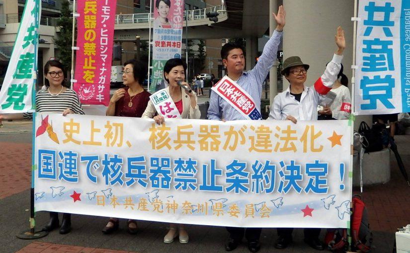 桜木町駅前で、72周年を迎えた終戦記念日にあたり、街頭演説