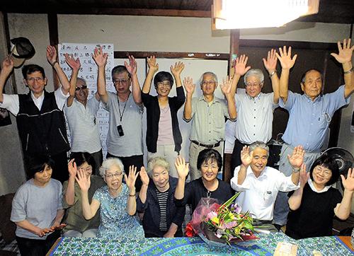 公約実現へがんばります!/日本共産党 梅木かづこさんが11位で当選/大洲市議選