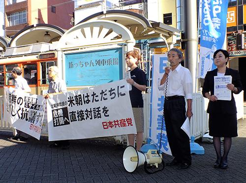北朝鮮核実験に厳しく抗議/日本共産党県・中予地区委と石本衆院1区予定候補が宣伝