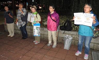 【10月22日付】鳥取・米子市で金曜日行動 米空母兵士らが被曝し東電提訴