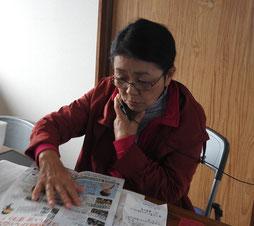 【11月5日付】電話かけに見る選挙戦の特徴 選挙区は共産党、比例は立憲民主党?