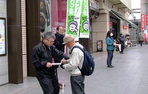 日本の平和は壊させない 甲府で宣伝「9条いかせ」