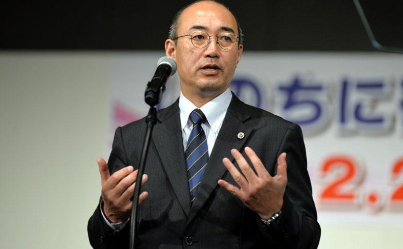 2018府知事選/2・21府民大集会 福山和人さんの訴え(全文)