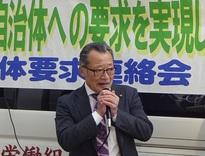 京都自治体要求連絡会・市役所東門早朝宣伝に参加しました
