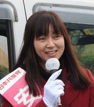 【2月4日付】境港市議選で共産党が現有2議席確保 安田・長尾両氏が無投票で当選
