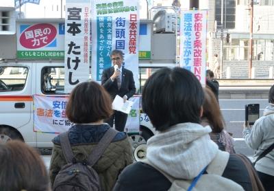 緊急国会報告in近鉄奈良駅前