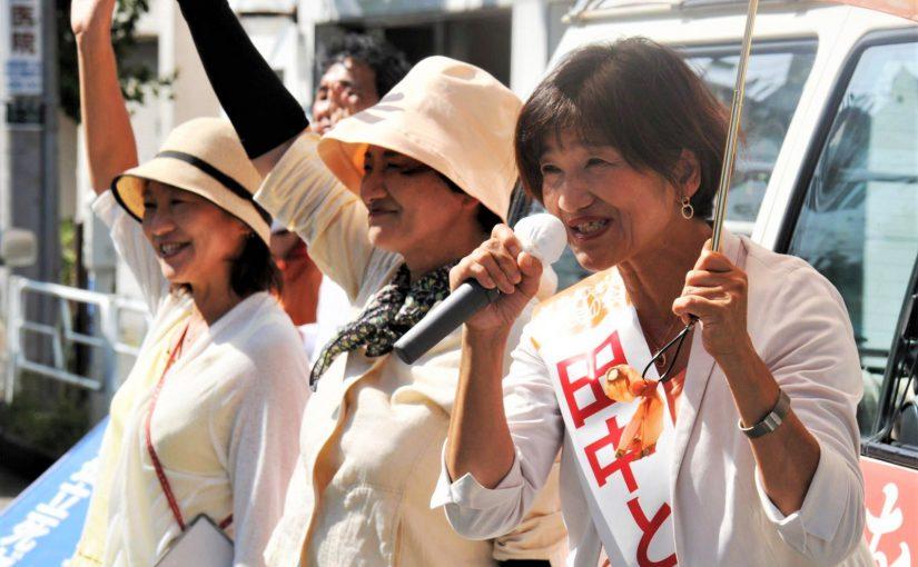 【狛江市長選】「田中とも子さん必ず」激しく競り合う/あす22日投票