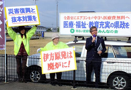 党派超えみんなの力で和田候補を知事に/日本共産党の宮本衆院議員と白川さんが応援/今治市・宇和島市
