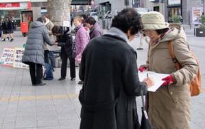 辺野古新基地土砂投入に抗議 新婦人が沖縄連帯宣伝行動