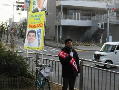 統一地方選・参院選勝利へ近畿各地で宣伝