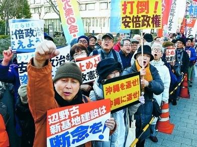 【今年最初の「19日行動」】「安倍内閣 今年こそ退陣」 /吉良よし子参院議員がスピーチ