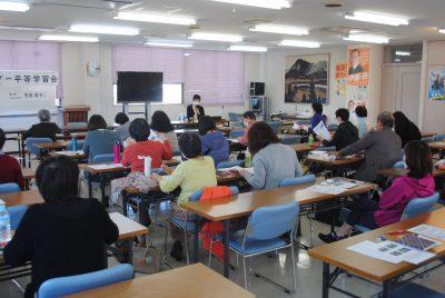 埼玉県委員会/ジェンダー平等学習会/ジェンダー平等へ力合わせよう